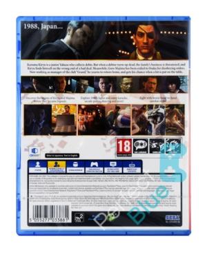 Gra PS4 Yakuza 0 Zero