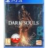 Gra PS4 Dark Souls Remastered