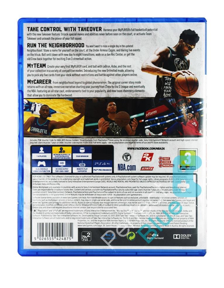 Gra PS4 NBA 2K19