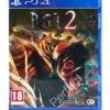 Gra PS4 Attack on Titan 2 A.O.T. 2