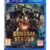 Gra PS4 Gundam Versus