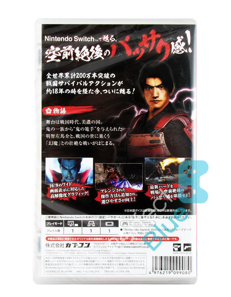 Gra Nintendo Switch Onimusha: Warlords