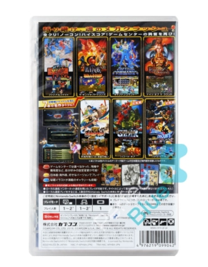 Gra Nintendo Switch Capcom Belt Action Collection