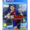 Outlet / Gra PS4 PES 2018 Pro Evolution Soccer / Repack