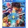 Outlet / Gra PS4 Star Ocean / Brak Folii