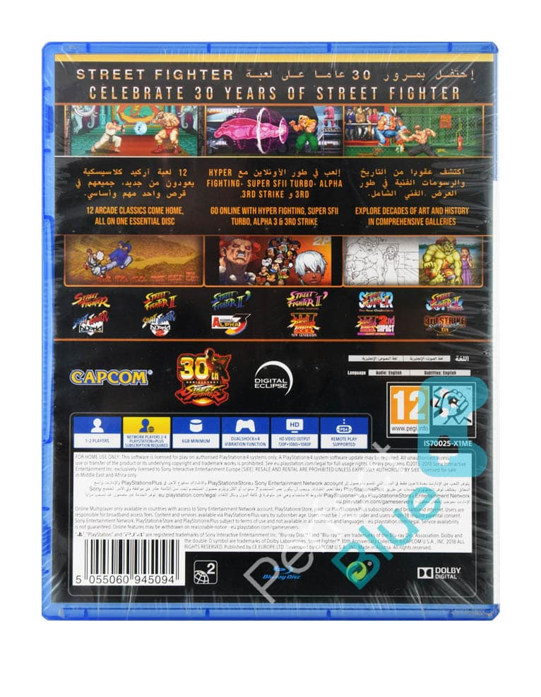 Outlet / Gra PS4 Street Fighter 30th Anniversary Collection / Repack