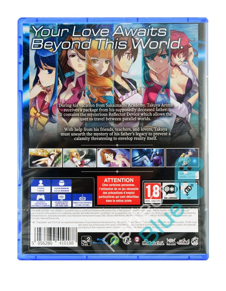 Gra PS4 YU-NO: A Girl Who Chants Love at the Bound of this World