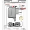 Zasilacz Ładowarka AC Adapter New Nintendo 3DS / 2DS