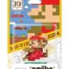 Figurka Amiibo - Super Smash Bros. 30th - Mario Classic