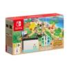 Konsola Nintendo Switch - Limitowana Edycja + gra Animal Crossing: New Horizons / Nowy Model