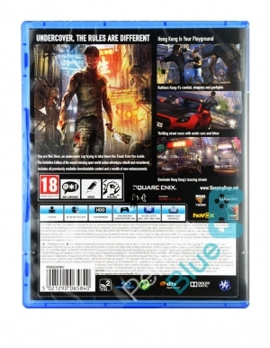 Gra PS4 Sleeping Dogs Definitive Edition PL