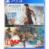 Assassins Creed Odyssey Origins Dwie Gry Wloska Ps4 Przod Logo