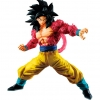 figurka dragon ball super saiyan 4 son goku