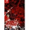 no more heroes 2 gra nintendo switch limited run games